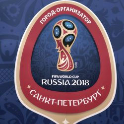 Расписание игр ЧМ-2018 в Санкт-Петербурге
