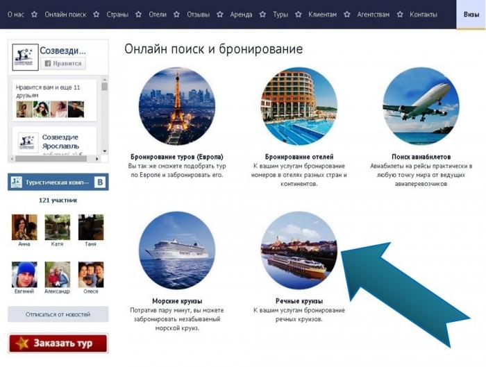 Как сэкономить при выборе круиза по России: 8 лайфхаков