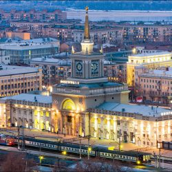ЧМ-2018: как добраться до Волгограда