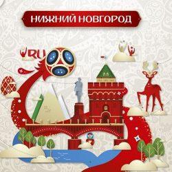 ЧМ — 2018: Нижний Новгород и его достопримечательности