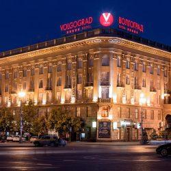 Где остановиться в Волгограде на ЧМ-2018