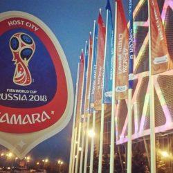 Расписание игр на ЧМ-2018 в Самаре