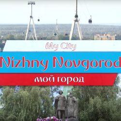 Где перекусить в Нижнем Новгороде на ЧМ-2018