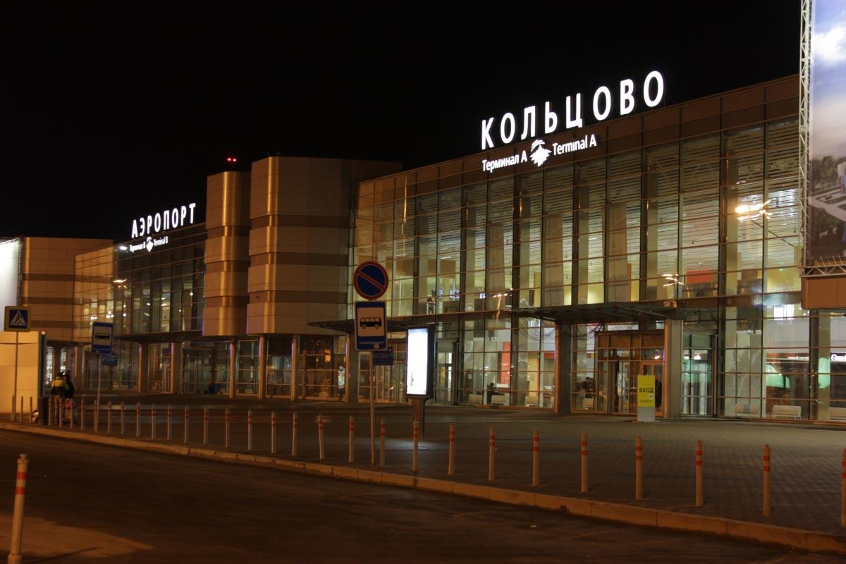 Как добраться до Екатеринбурга на ЧМ-2018