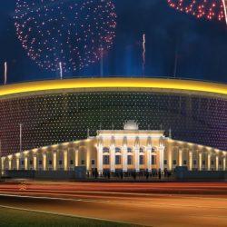 Расписание игр ЧМ-2018 в Екатеринбурге