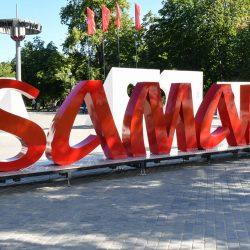 Где остановиться в Самаре на ЧМ-2018