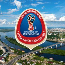 Расписание игр ЧМ-2018 в Нижнем Новгороде