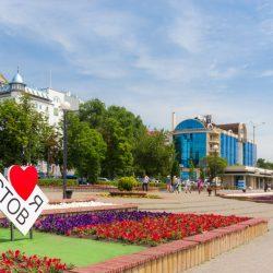 ЧМ — 2018: достопримечательности Ростова-на-Дону
