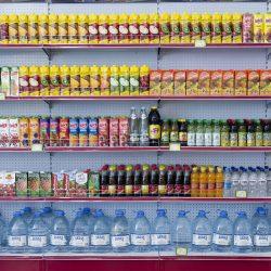 Магазины в Головинке