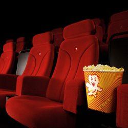 Кинотеатры в Вардане