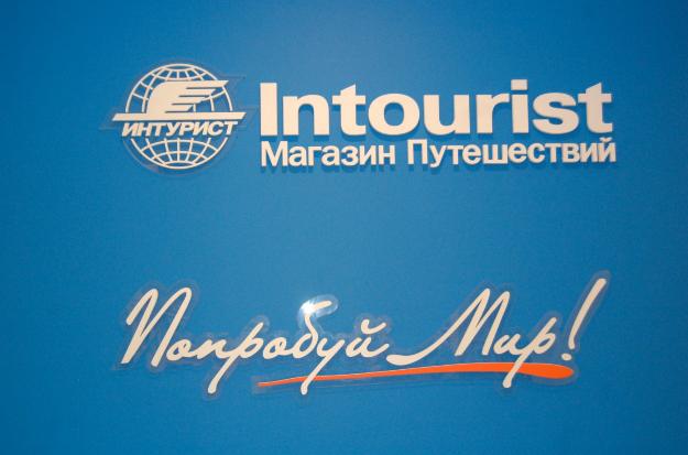 Крупнейшие туроператоры России: обзор, плюсы и минусы