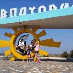 Из Питера в Крым на автомобиле с семьей