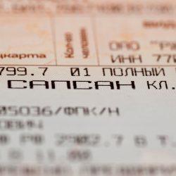 Купить билеты на «Сапсан» теперь можно от 1906 рублей