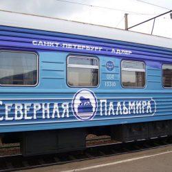 Поезд Северная Пальмира № 35/36 Санкт-Петербург — Адлер: маршрут, расписание, места