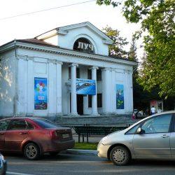 Кинотеатры в Хосте