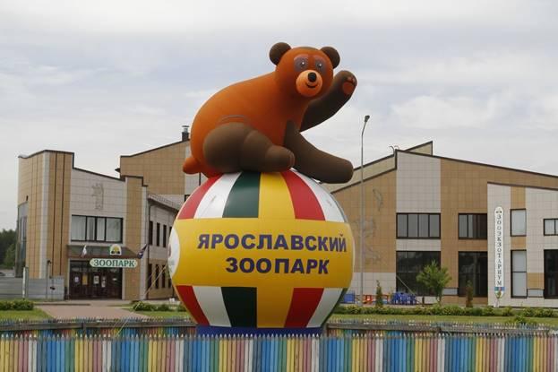 Куда пойти в Ярославле первый раз: 6 полезных советов