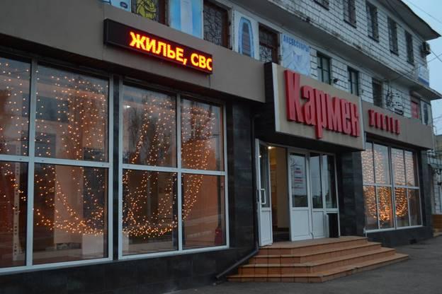10 самых бюджетных хостелов Крыма