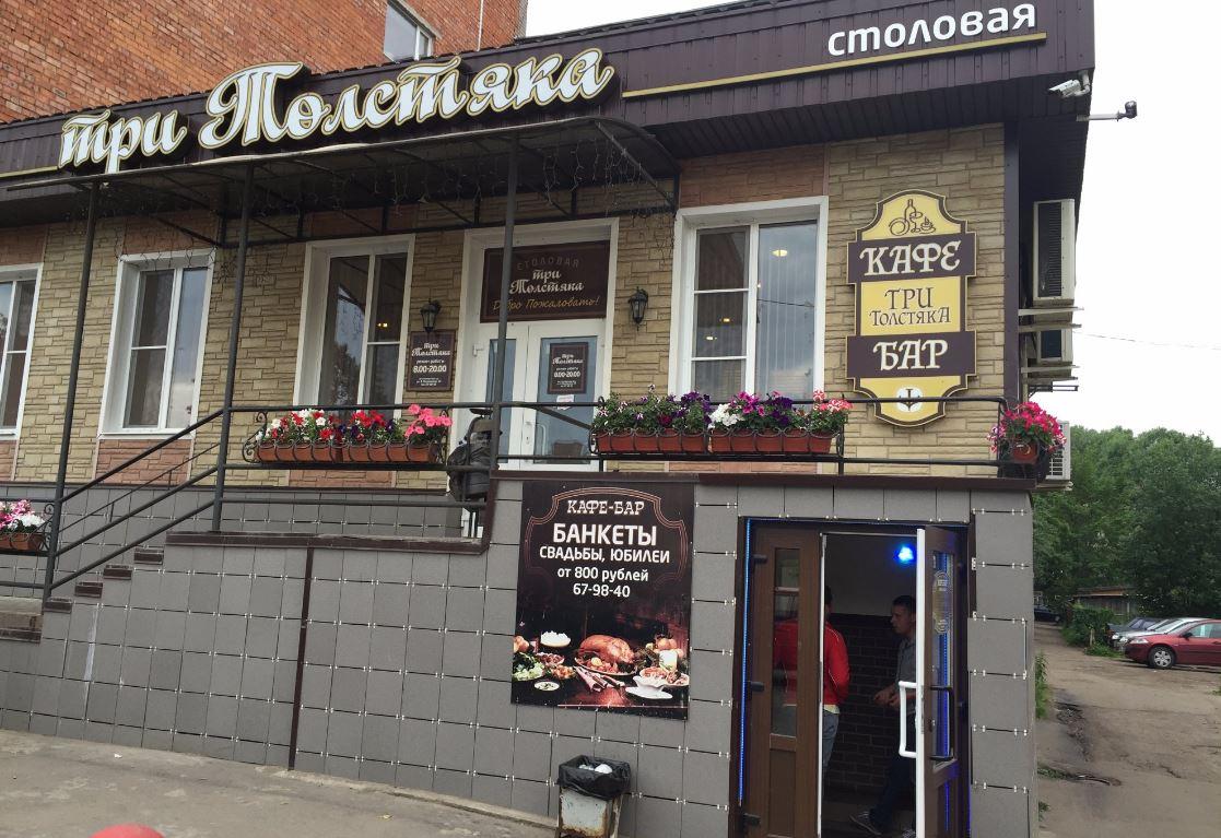 Где вкусно и недорого поесть в Великом Новгороде?