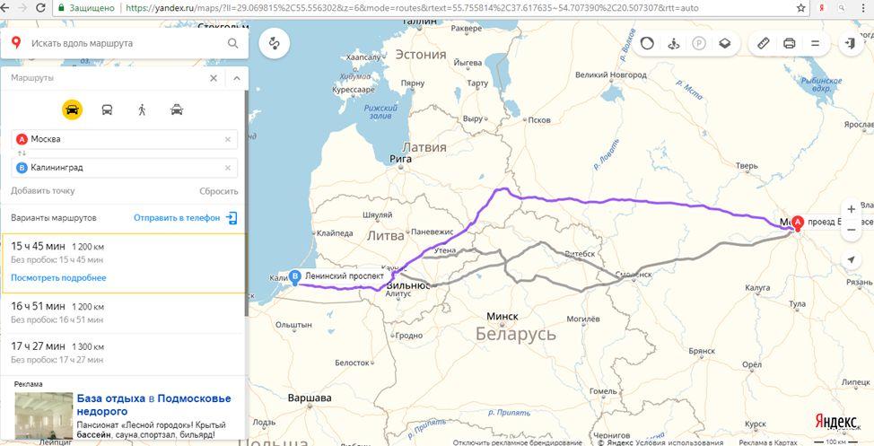 Как использовать Яндекс и Google карты для туристов: 5 золотых правил
