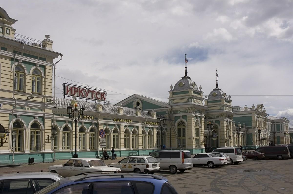 Байкал: где купить билеты на поезд и самолет?