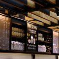 Кафе и рестораны Казани