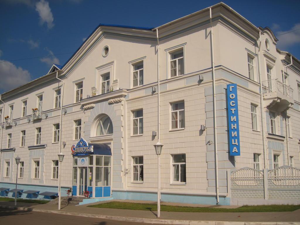 Кострома: город Золотого кольца России