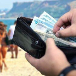 Как получить/вернуть 15 000 рублей на путешествие по России