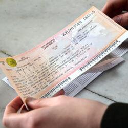 Как добраться, где купить билеты в Карелию, примерные цены