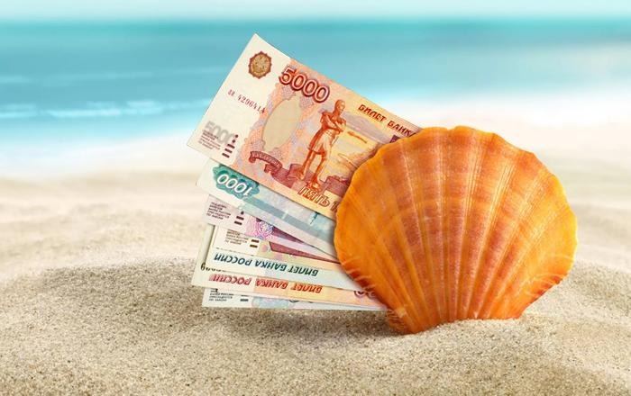 Как сэкономить на отпуске в Сочи или Крыму
