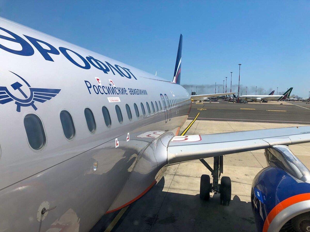 Как полететь на черноморские курорты Аэрофлотом?